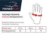 Велорукавички PowerPlay 5281 A Зелені M, фото 4