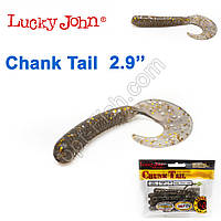 Твистер 2,9 Chank Tail LUCKY JOHN*7 140106-017