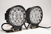 Светодиодная LED фара рабочая 42W/60° 42 Вт,.(3Вт*14ламп) Широкий луч (Комплект 2шт)