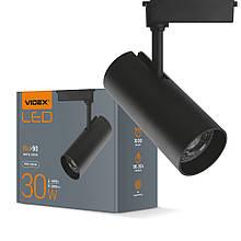 Cвітильник LED 30W трековий чорний для акцентного освітлення Videx