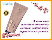 Маска для вьющихся волос Estel Professional Haute Couture Luxury Volute Эстель Кутюр 200 мл,