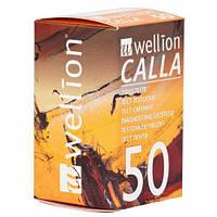 Тест-полоски Wellion Calla / Тест смужки Wellion Calla 50шт