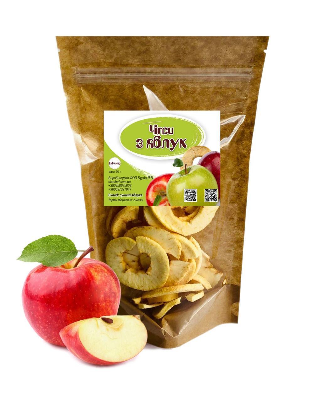 Фруктові чіпси з яблук