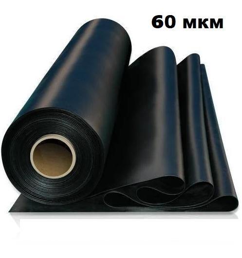 Пленка полиэтиленовая строительная 60 микрон чёрная