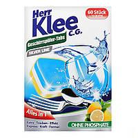 Таблетки для посудомоечных машин Herr Klee 70 штук