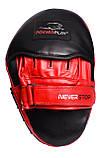 Боксерські Лапи PowerPlay 3051 Чорно-Червоні PU [пара], фото 2