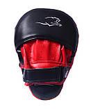 Боксерські Лапи PowerPlay 3041 Чорно-Червоні PU [пара], фото 2