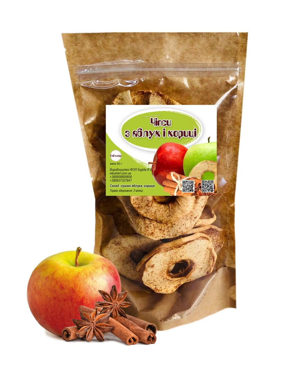 Фруктовіі чіпси з яблук з корицею