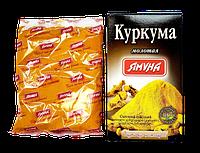 Куркума 100 гр Ямуна, фото 1