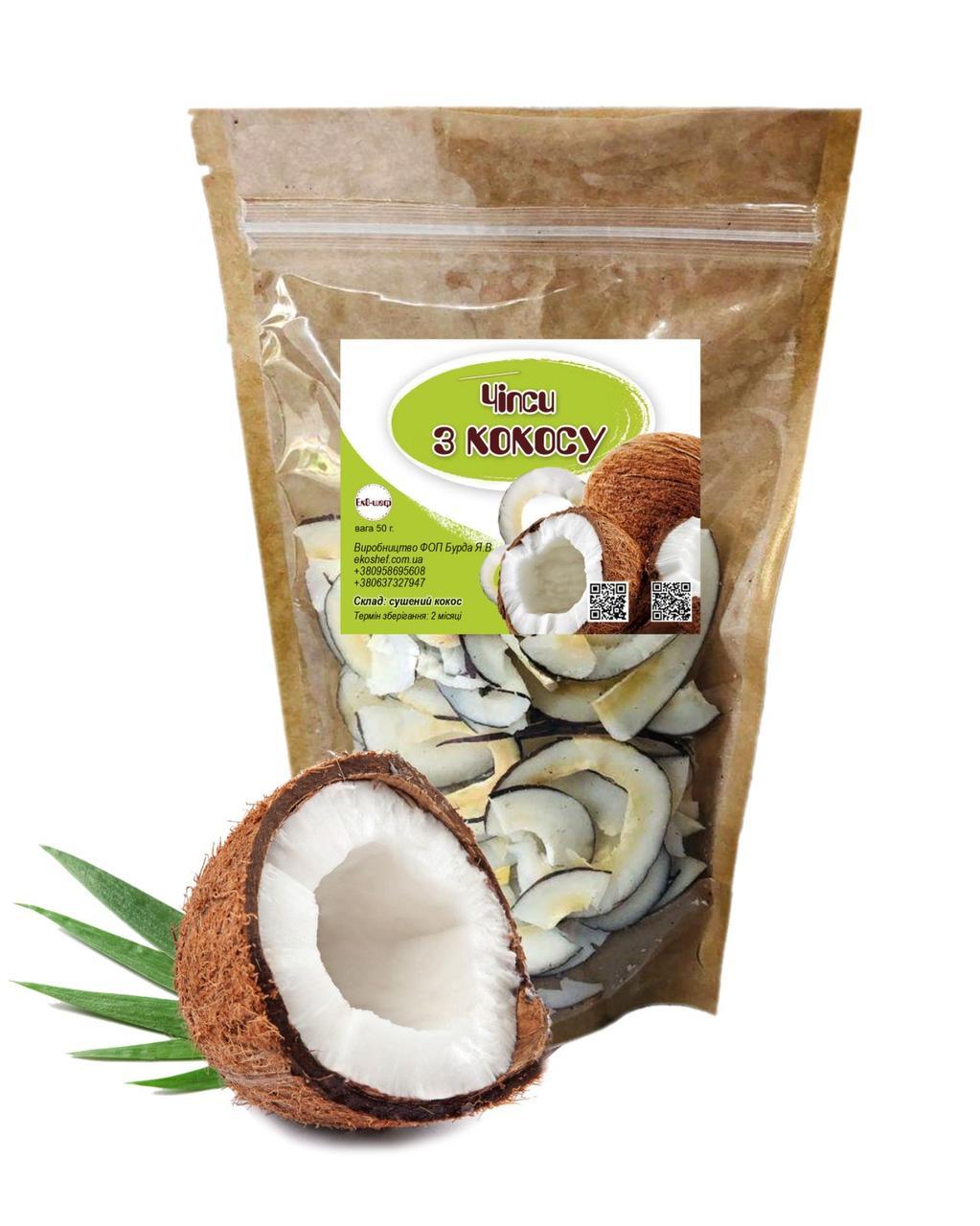Фруктові чіпси з кокосу