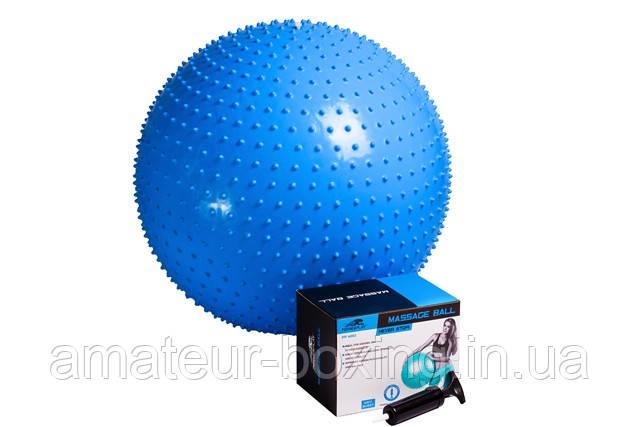М'яч-масажер для фітнесу PowerPlay 4002 75см Синій + насос