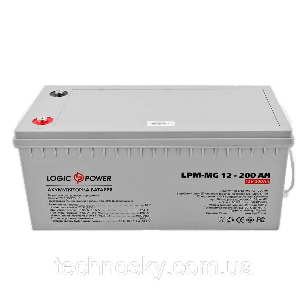 Гелевая аккумуляторная батарея LogicPower LPM-GL 12-200AH