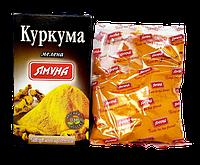 Куркума, 100gm - натуральная, без добавок, очищает кровь и кожу, натуральный антисептик