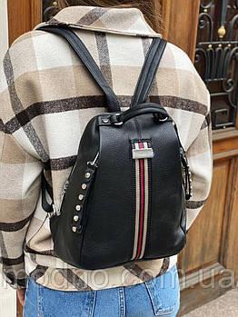 Женский кожаный городской стильный рюкзак на одно отделение черный
