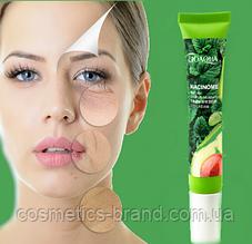 Универсальный крем с маслом авокадо BioAqua Niacinome Avokado Elasticity, 20 г