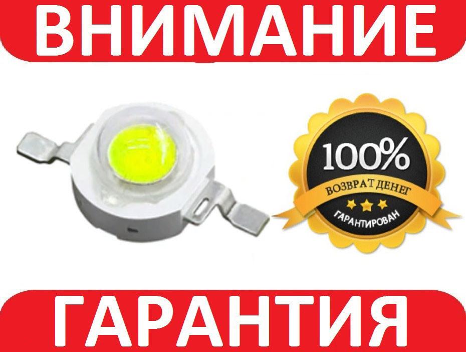 LED светодиод 3W 10000-15000K 260-280Lm 3.0-3.4V