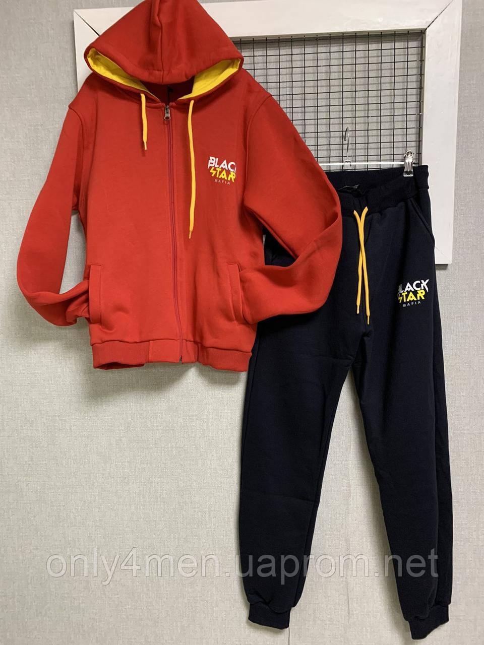 Спортивный костюм на флисе для мальчика 134-176см