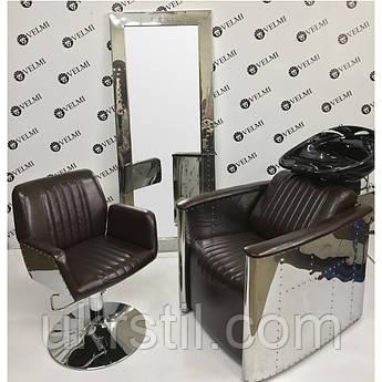 Комплект парикмахерской мебели Infinity Lux Plus