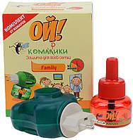 Комплект від комарів Ой! Комарики Family, електрофумігатор+рідина, 30 мл