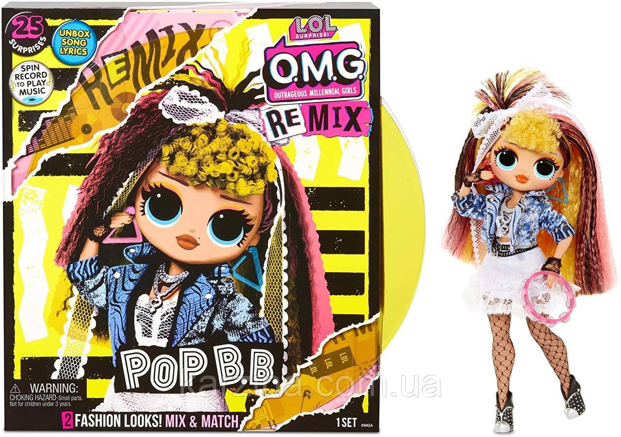 L.O.L. Surprise O.M.G. Remix POP B.B. Doll ЛОЛ с музыкой Диско-леди Оригинал MGA