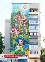 """""""Незнайка в цветочном городе"""" Ирпень. 2019"""