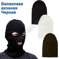 Шапка-маска феска Балаклава