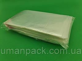 Пакет прозорий поліпропіленовий + скотч 12*20+4\25мк +скотч (1000 шт)заходь на сайт Уманьпак