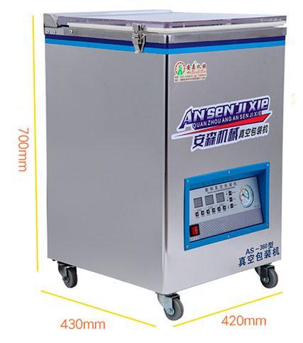 Камерна вакуумна пакувальна машина