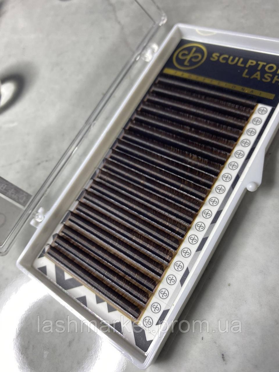 Ресницы Dark Brown D 0,07 - 9 мм Sculptor Lash GOLD (коричневые)