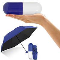 Міні-парасольку кишеньковий в капсулі Синій