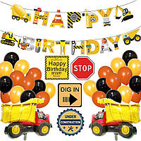 Шарики на День Рождения Декорации День Рождения Мальчику Подарки