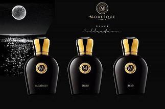 Moresque Emiro парфюмированная вода 50 ml. (Мавританский Эмиро), фото 3