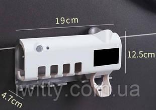 Диспенсер автоматический для зубной пасты и щеток Toothbrush sterilizer