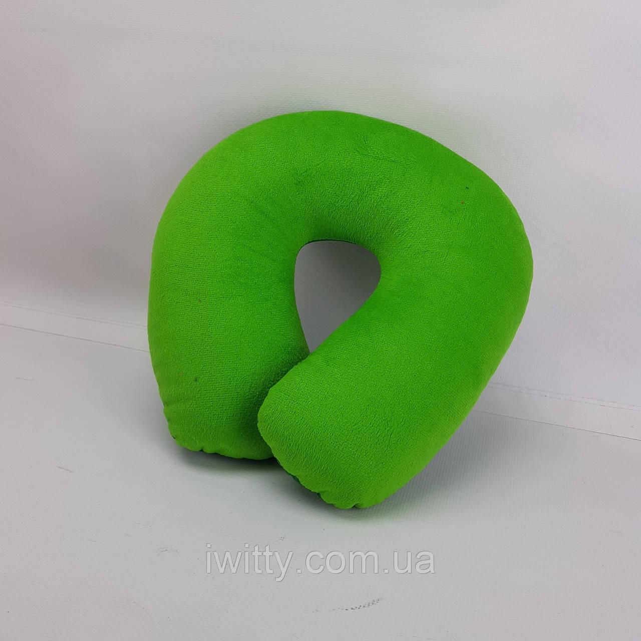 Подушка ортопедична підкова для подорожей Зелена
