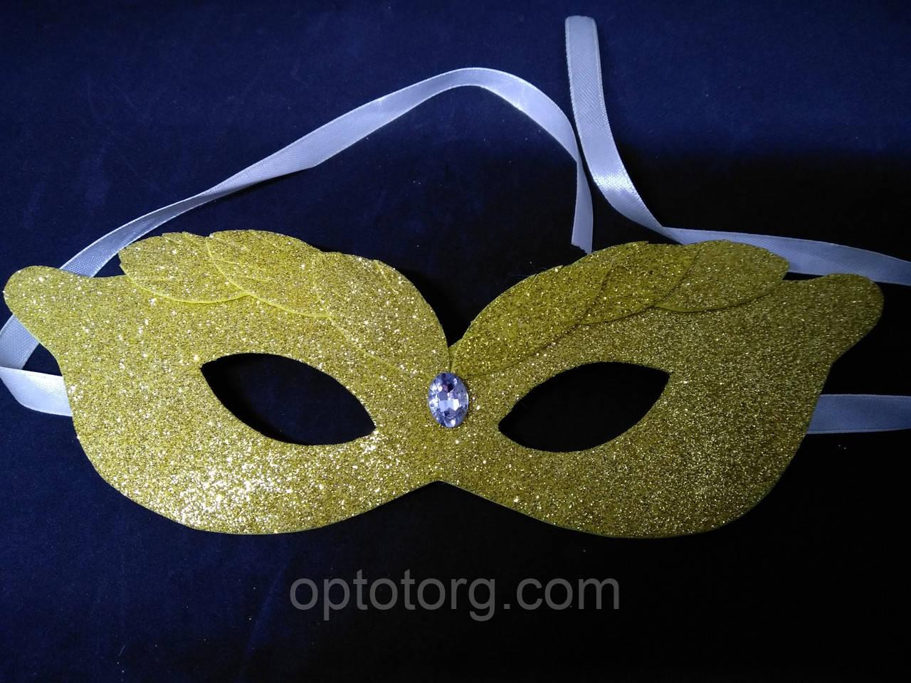 Карнавальная маска из поролона  с блеском золото 10 штук