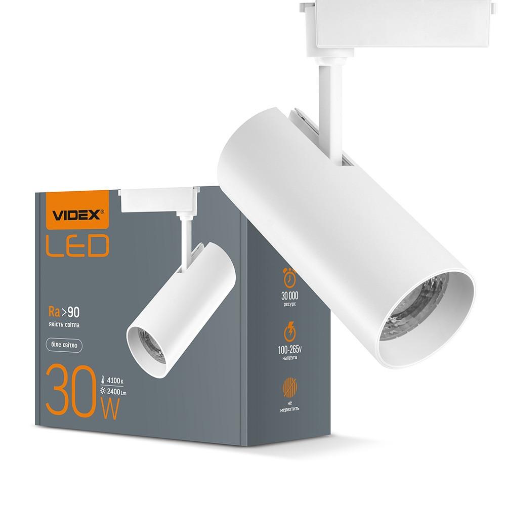 Cвітильник LED 30W трековий білий для акцентного освітлення Videx