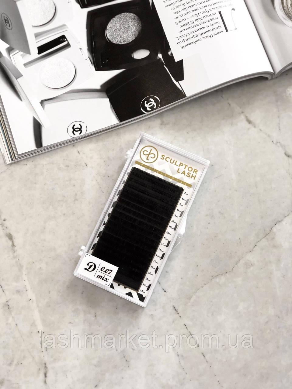 Ресницы Gold D 0.07 - 7 мм черные (Sculptor Lash) ОТД ДЛИНА