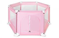 Манеж детский текстильный Malatec 125 × 65 см розовый 8493