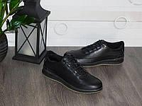 Мужские кожаные черные туфли 42р