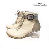 Ботильйони з відкритою шнурівкою, каблук 6 см, колір молочний, фото 2