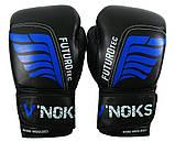 Боксерские перчатки V`Noks Futuro Tec 10 ун., фото 2