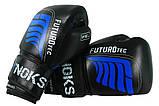 Боксерские перчатки V`Noks Futuro Tec 10 ун., фото 3