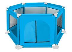 Манеж детский текстильный Malatec 125 × 65 см голубой 8494