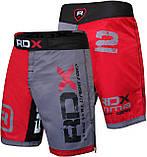 Шорты MMA RDX X2 Grey 4XL, фото 2
