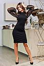 Чорне святкове плаття облягаюче з пишними рукавами, фото 3