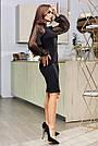 Чорне святкове плаття облягаюче з пишними рукавами, фото 5