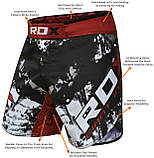 Шорты MMA RDX Multi Gray M, фото 2