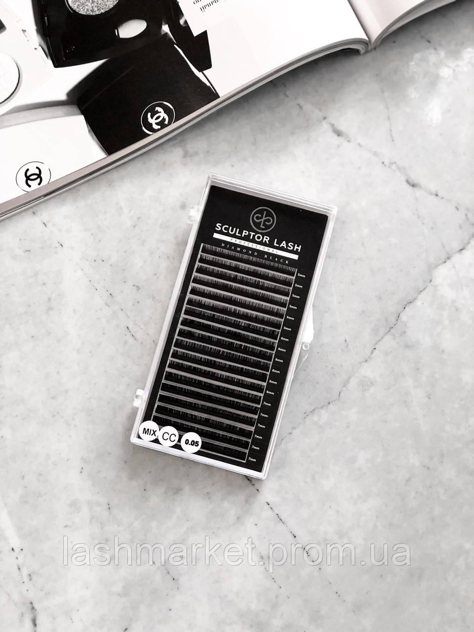 Ресницы МИКС ДЛИН С 0.10 (7-13 мм)Sculptor Lash Diamond Black