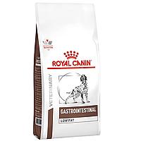Сухий Корм Royal Canin Gastrointestinal Low Fat дієта для собак 1,5 кг