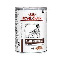 Консервований корм Royal Canin Gastrointestinal Low fat дієта для собак 410 г